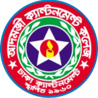 Adomjee Cantonment College